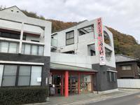 かなくま餅福田.jpg