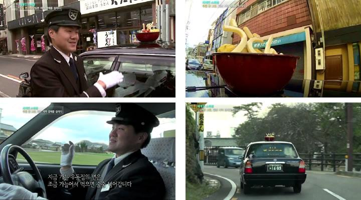 2016年3月 KBS 韓国放送 より